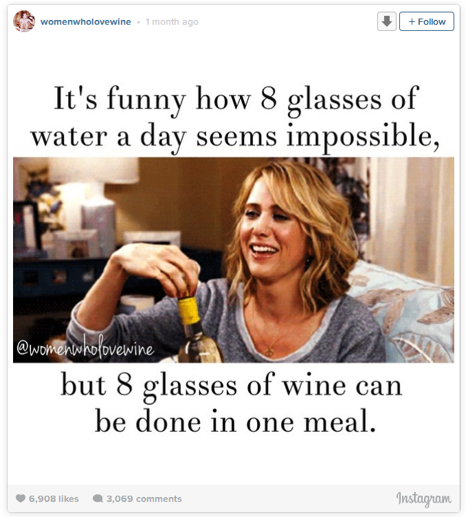 Kirstin Wiig in a meme about wine drinking